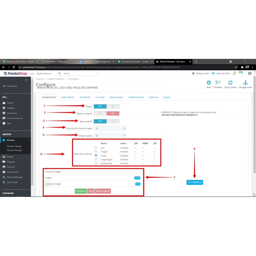 module - Visual Products - Image Convert: webp, jp2, lazy load, png & jpg compress - 5