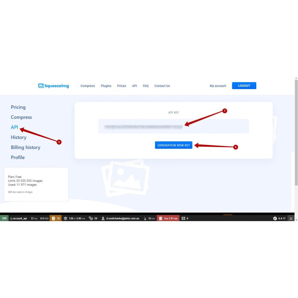 module - Visual Products - Image Convert: webp, jp2, lazy load, png & jpg compress - 9