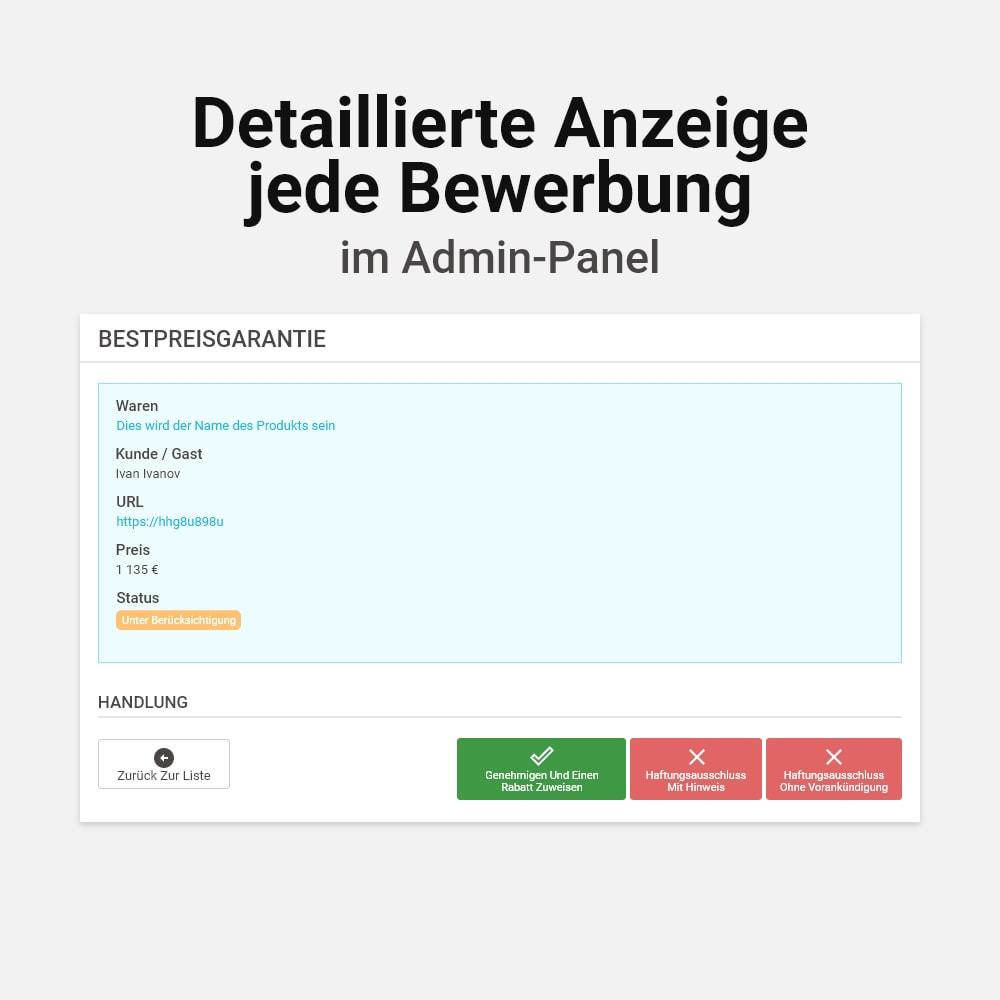 module - Preisverwaltung - Bestpreisgarantie - 8