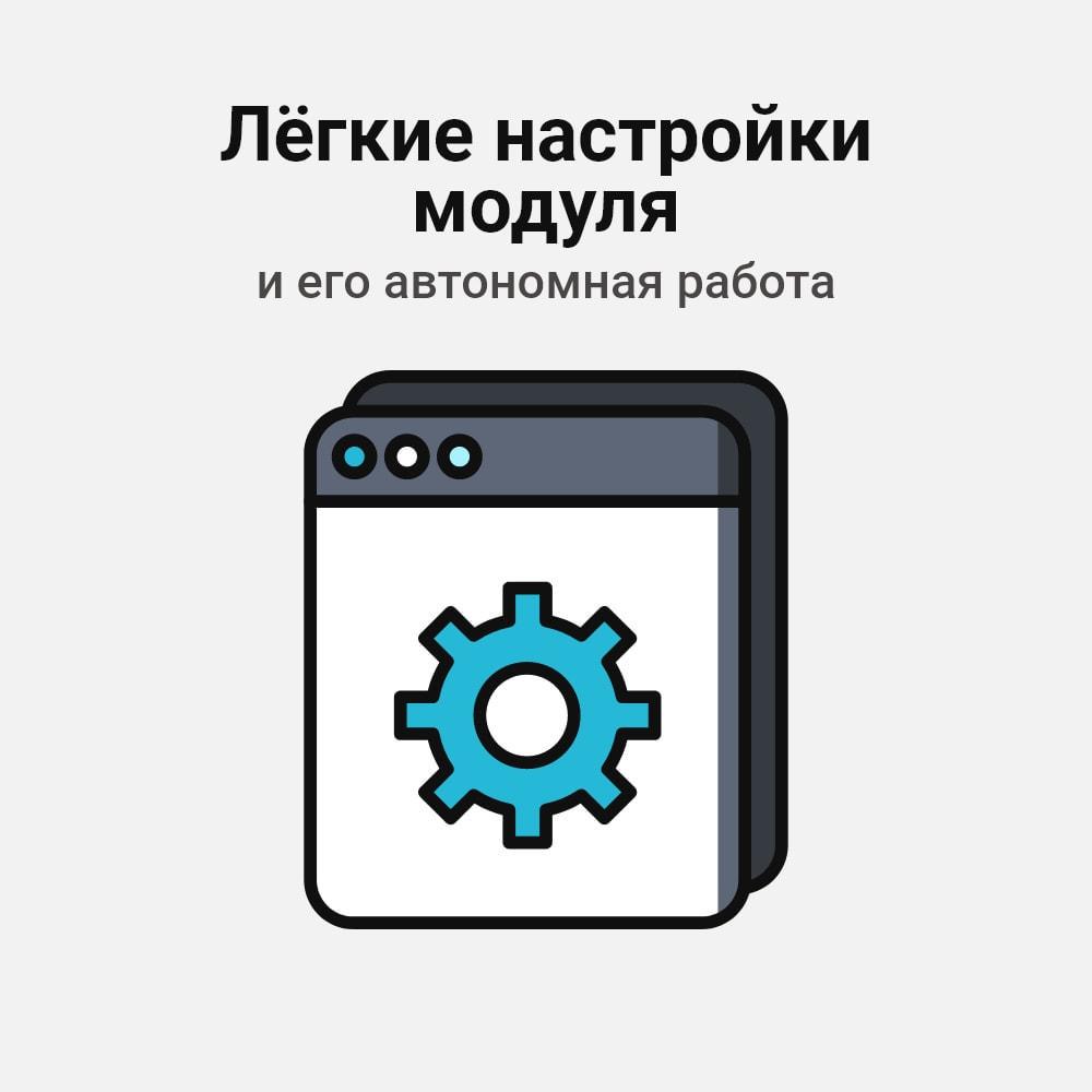 module - Адаптация страницы - Множественное добавление комбинаций в корзину - 5