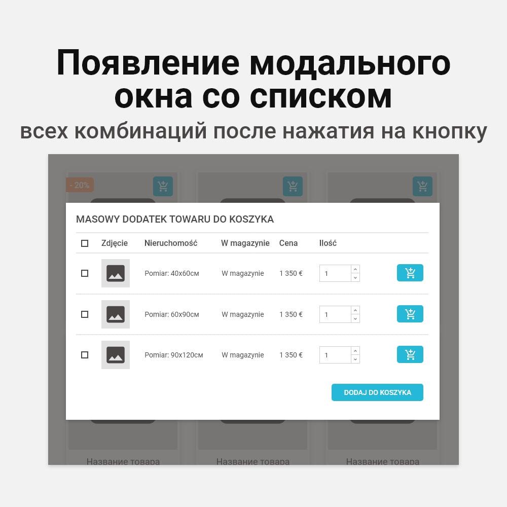 module - Personalizacja strony - Wielokrotne dodawanie kombinacji do koszyka - 4