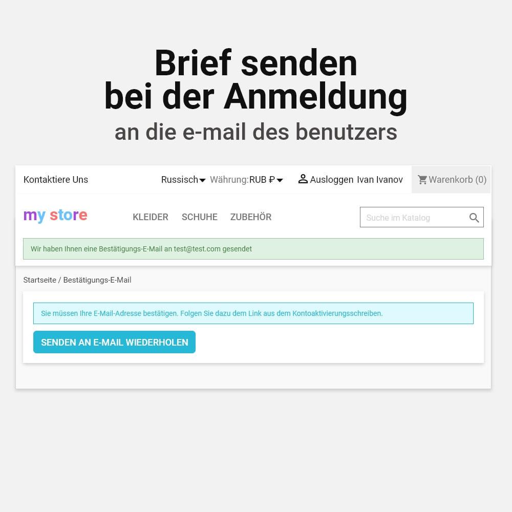 module - E-Mails & Benachrichtigungen - E-Mail Adresse bestätigen - 2