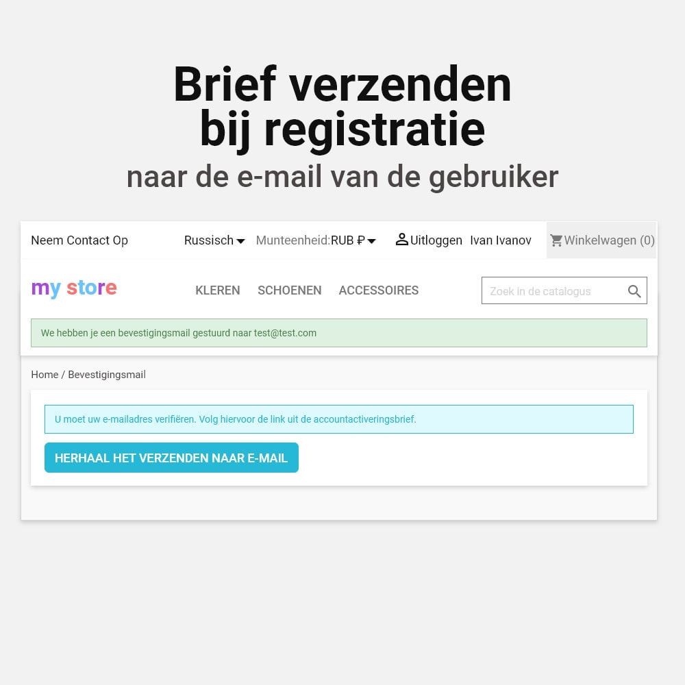 module - Emails & Notificaties - Email verificatie - 2