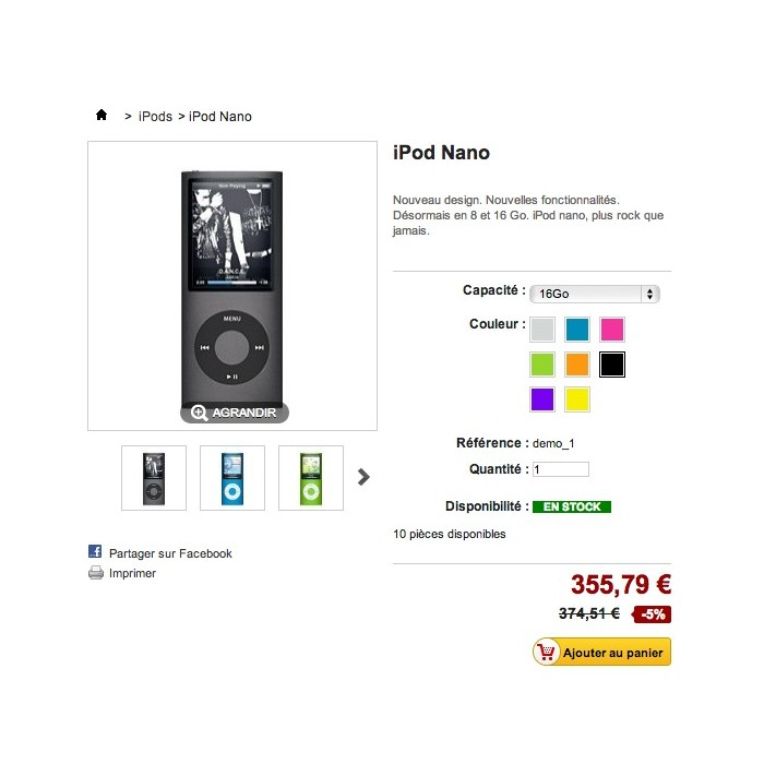 module - Promoties & Geschenken - Sales Mass Management (Multi-Store) - 4