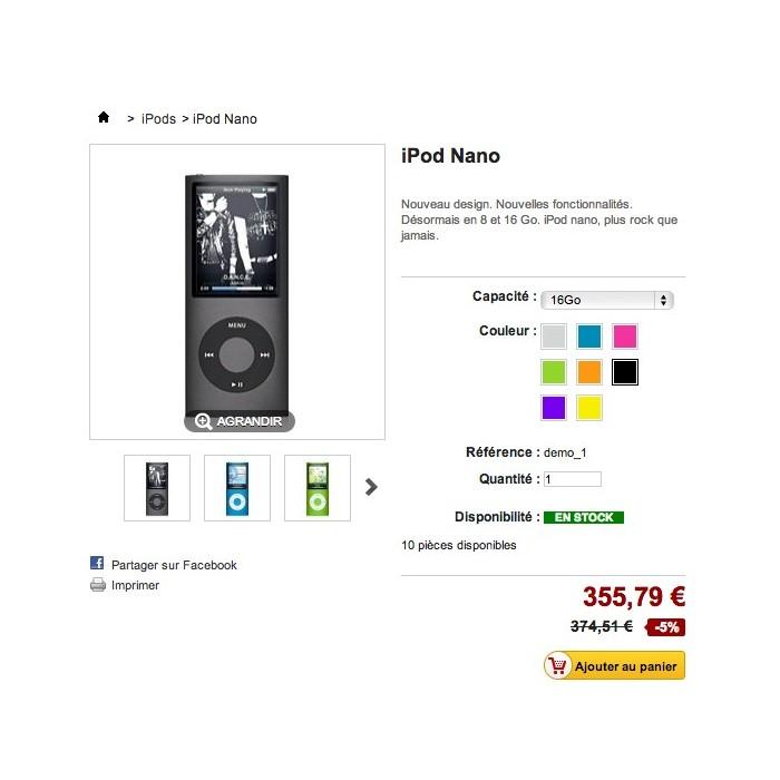 module - Акции и Подарки - Sales Mass Management (Multi-Store) - 4