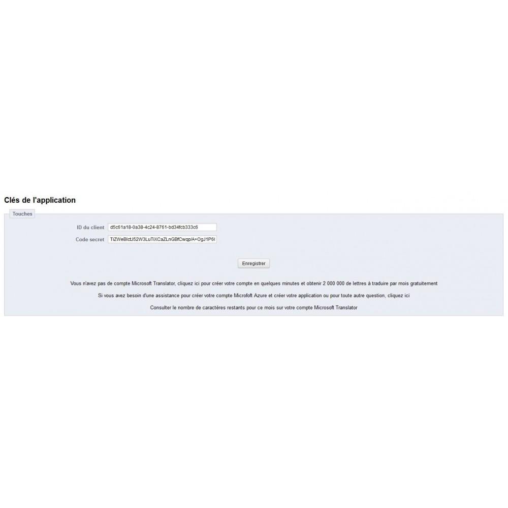 module - Международный рынок и геолокация - Translate All 1 click - 3