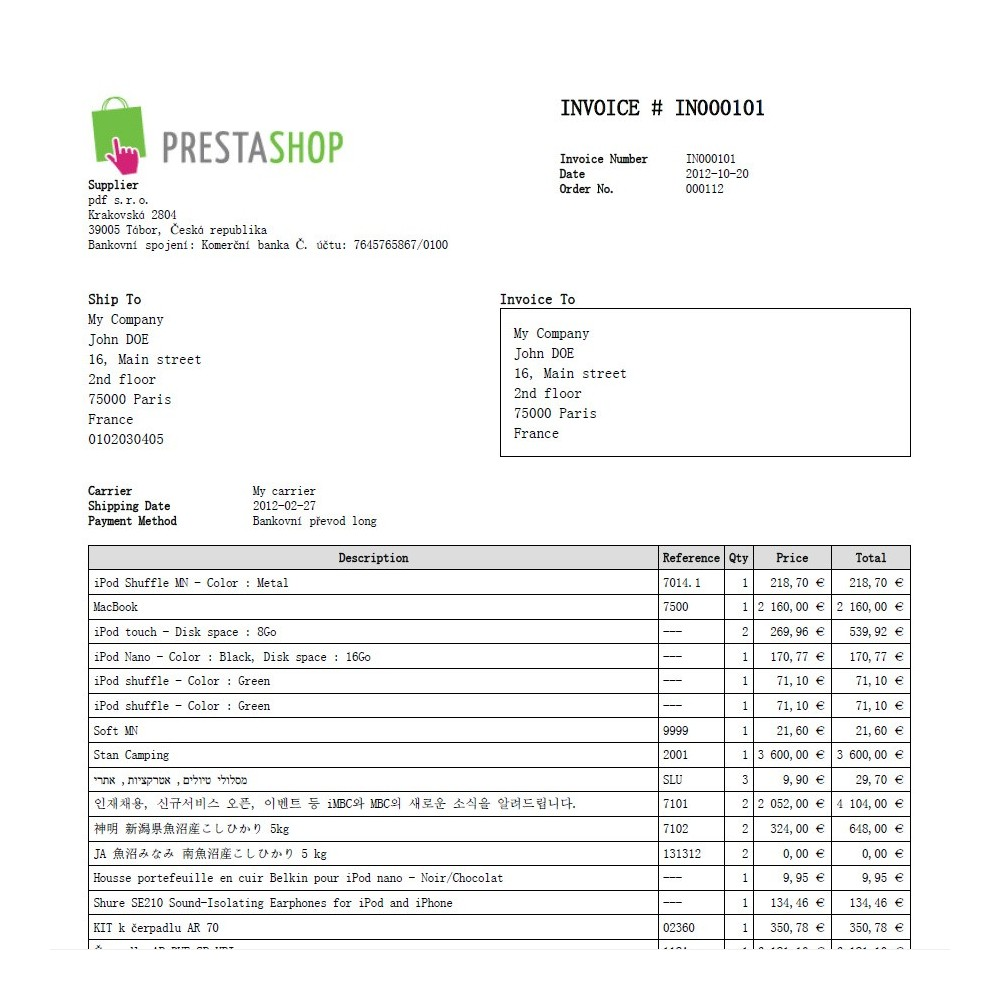 M PDF Extensions PrestaShop Addons - Basic invoice template free korean online store