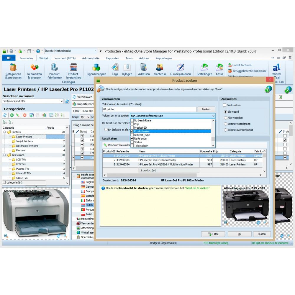 module - Data Integraties (CRM, ERP...) - Store Manager - 7