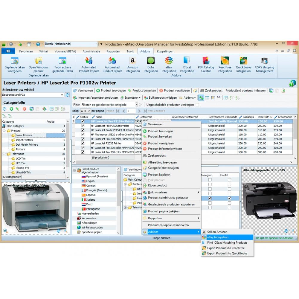 service - Data Integraties (CRM, ERP...) - Store Manager for PrestaShop - 8