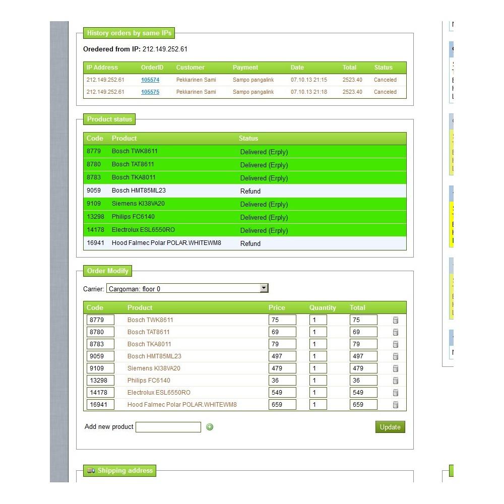 module - Управление заказами - Ordered Products Status - 1