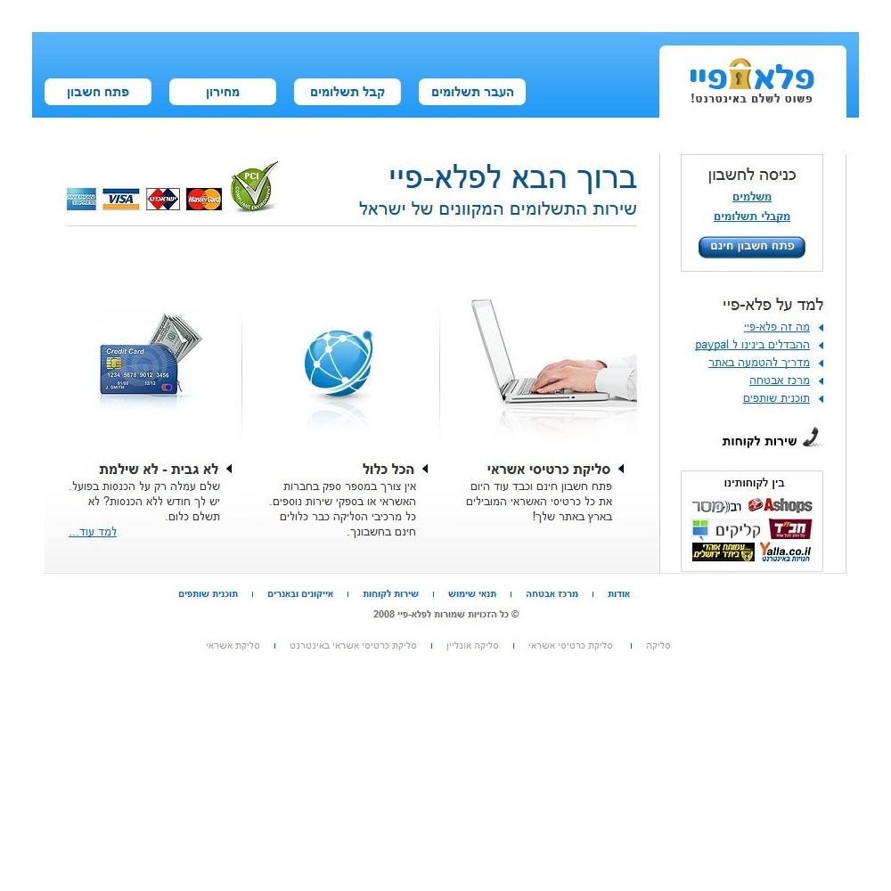 module - Zahlung per Kreditkarte oder Wallet - Pelepay Credit Card Payments - 1
