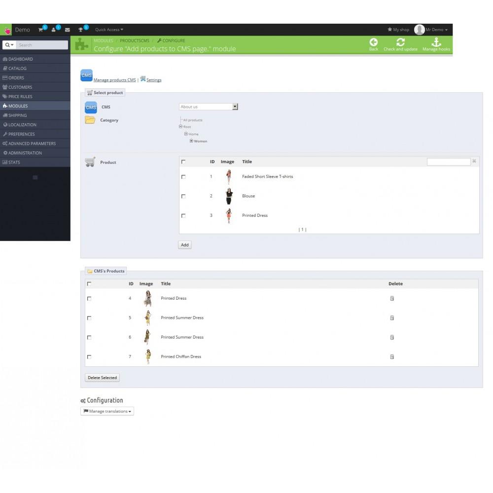 module - управления товарами на стартовой странице - Add Products To CMS - 1
