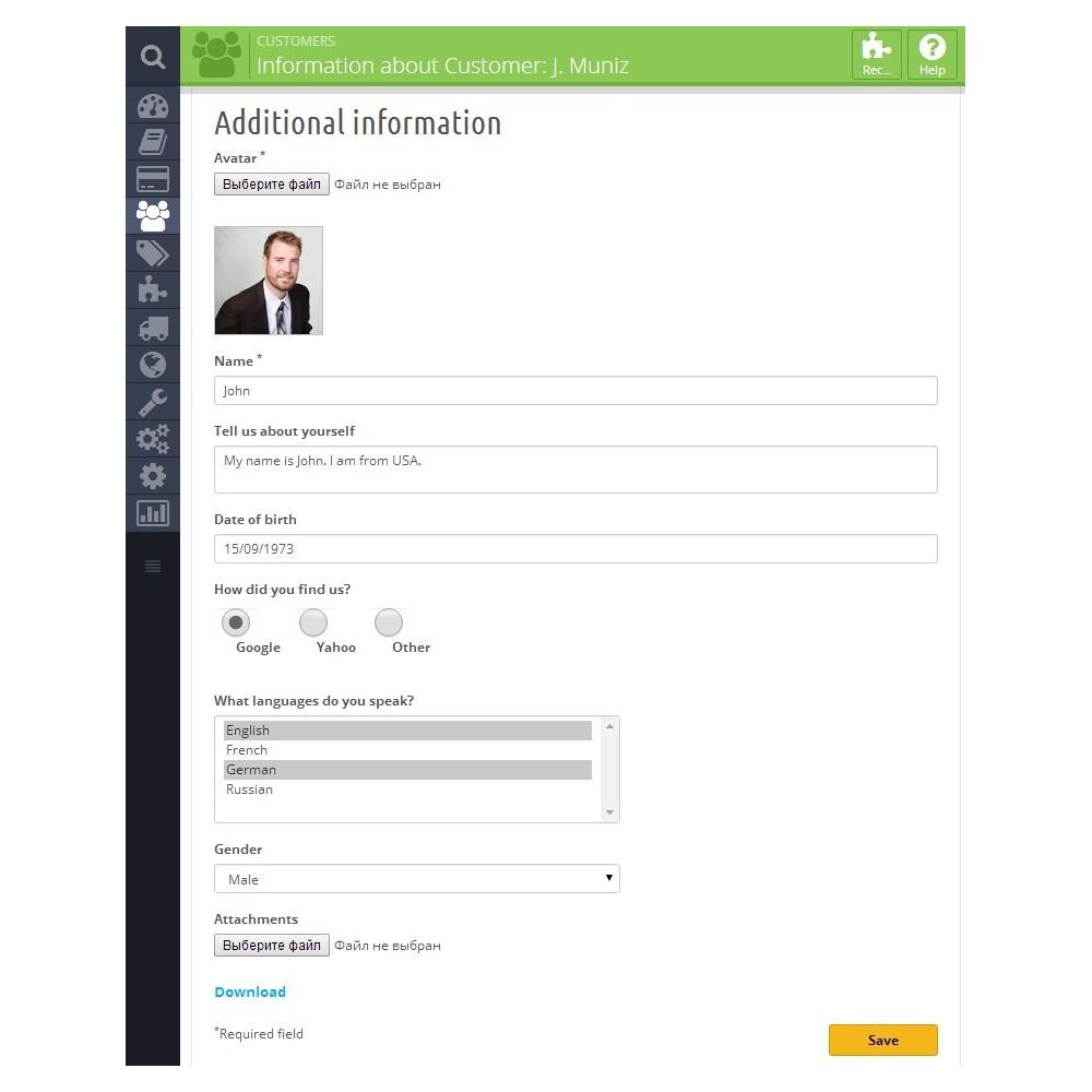 module - Pегистрации и оформления заказа - Атрибуты Клиентов и Поля Регистрации - 7