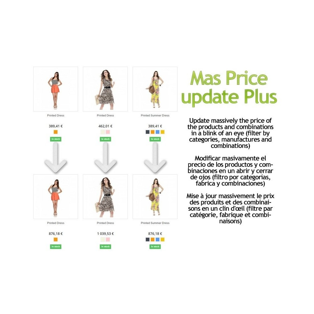 module - Fast & Mass Update - Mass Price Update Plus - 1