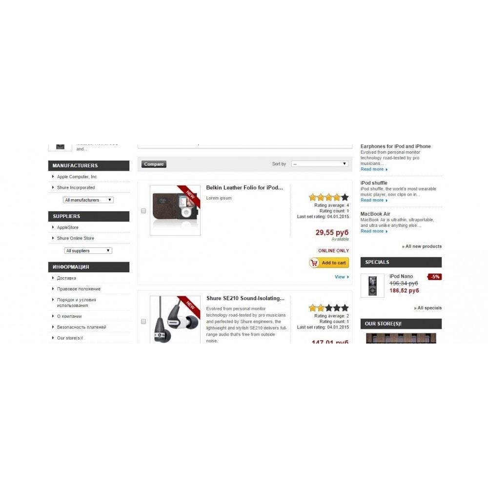module - Отзывы клиентов - Рейтинг товаров - 3