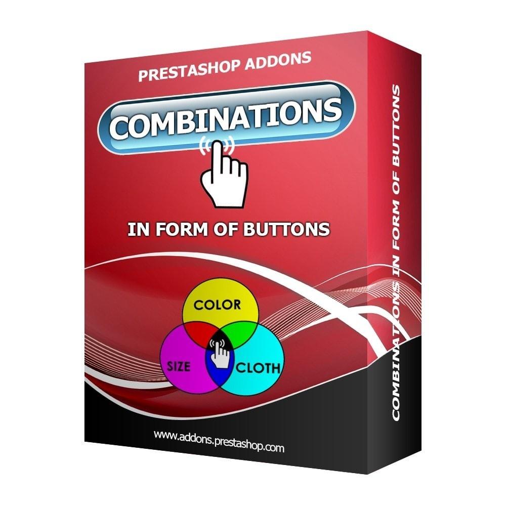 module - Вариаций и персонализации товаров - Комбинации товаров в виде кнопок - 1