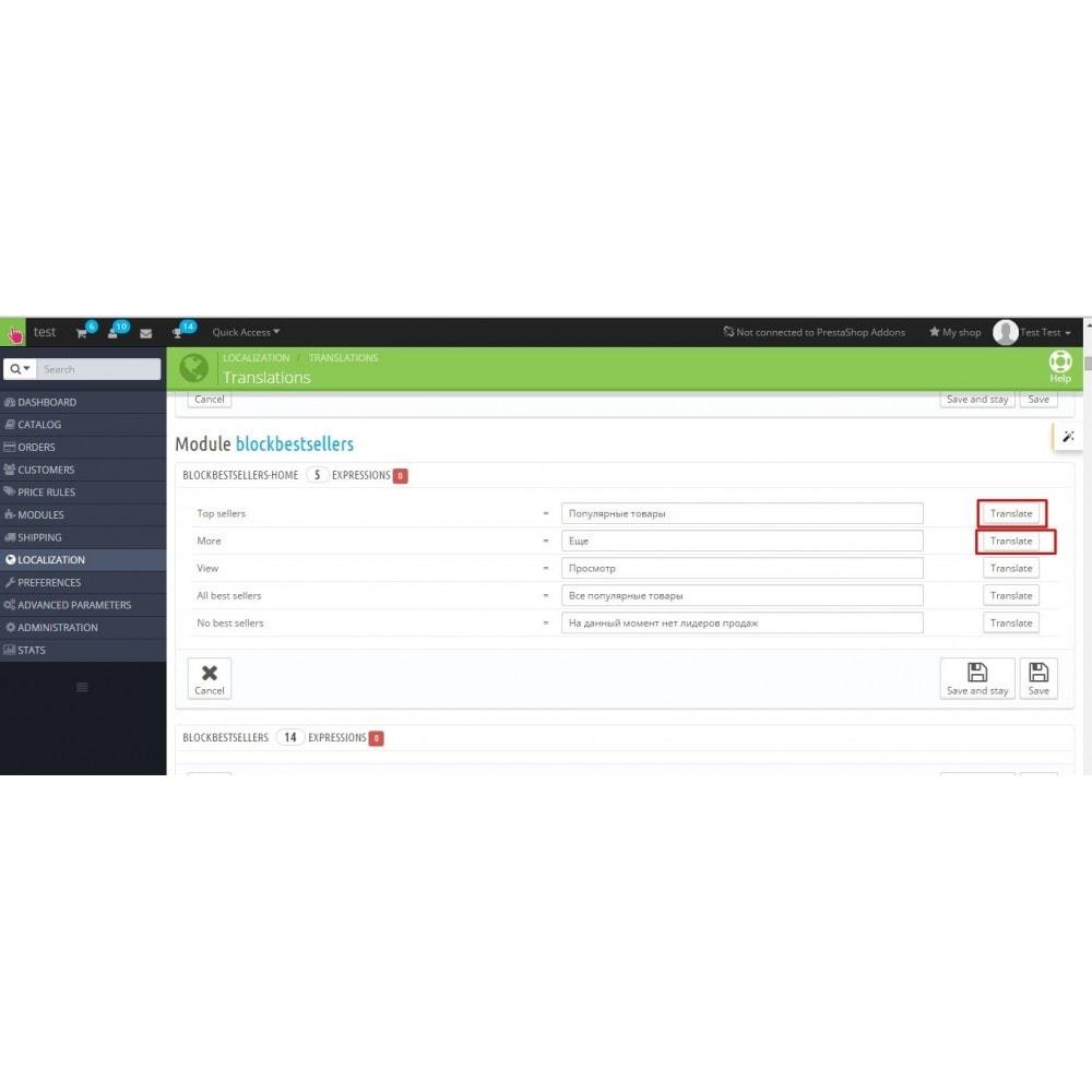 module - Internationaal & Lokalisatie - Yandex Translate - 1