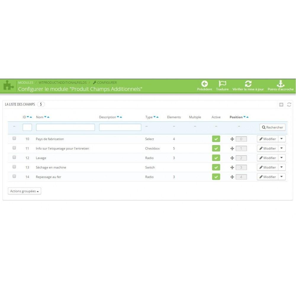 module - Дополнительной информации и вкладок товара - Дополнительные поля товара - 1
