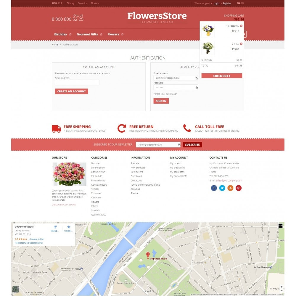 theme - Cadeaux, Fleurs et Fêtes - Floweris - Fleurs Boutique - 5