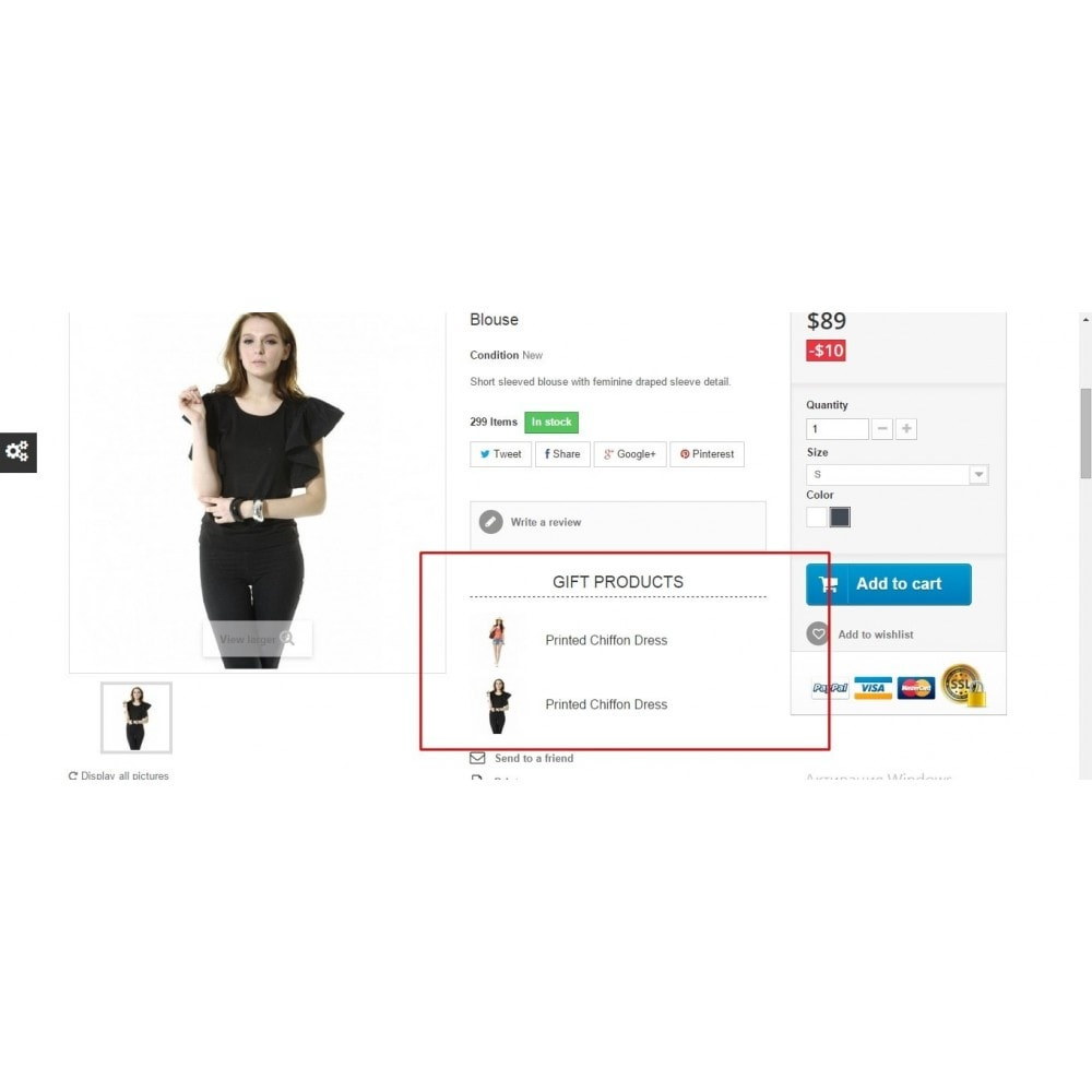 module - Promotion & Geschenke - Gift products - 4