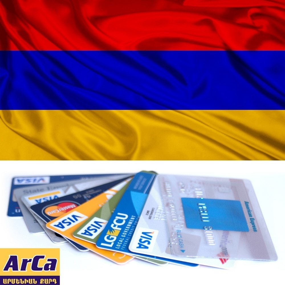 module - Zahlung per Kreditkarte oder Wallet - Armenian Card (ArCa) for AmeriaBank - 1