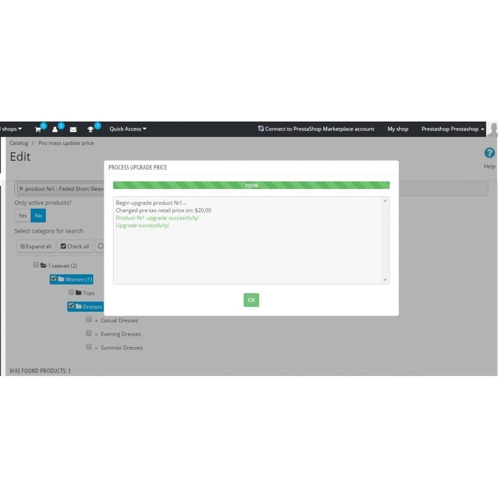 module - Быстрое & массовое редактирование - Массовое обновление цен Pro - 3