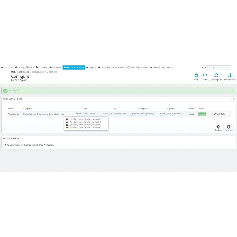 module - Естественная поисковая оптимизация - Era SEO Auto Fill - 2