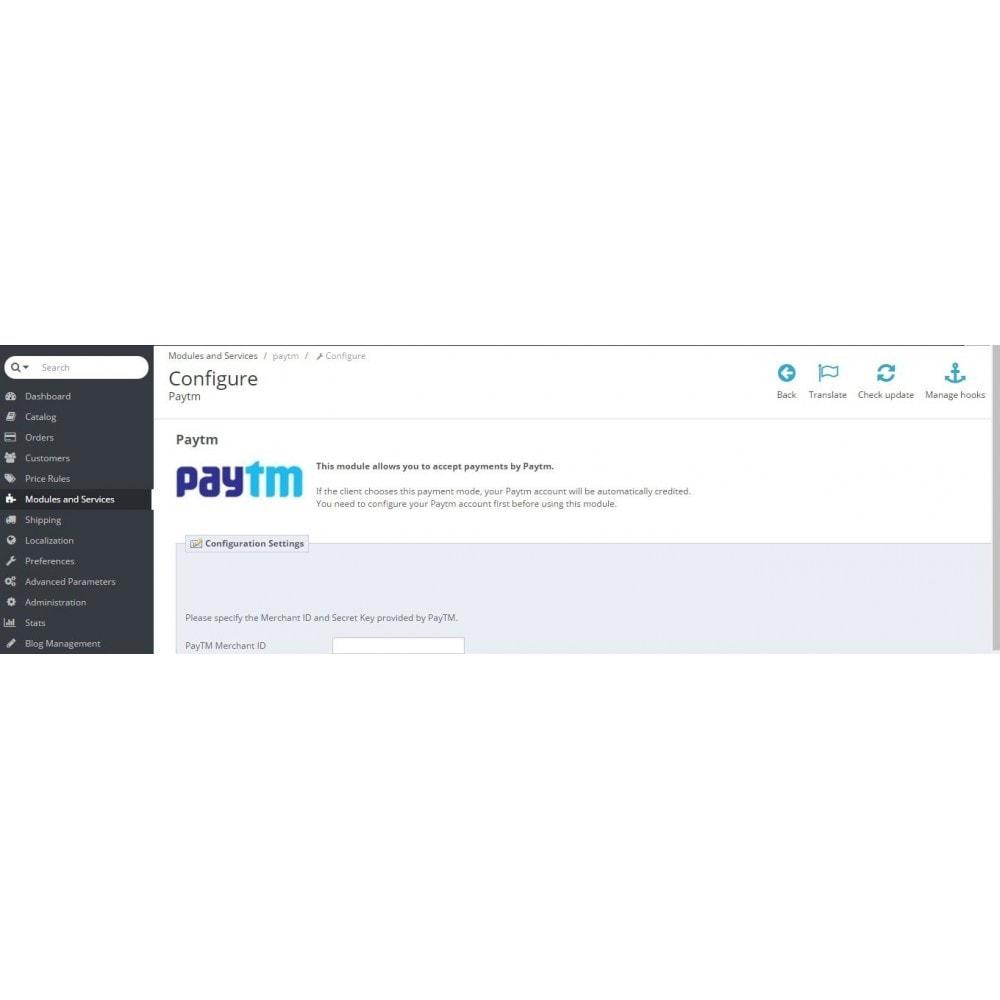 module - Оплата банковской картой или с помощью электронного кошелька - PayTM Payment - 2