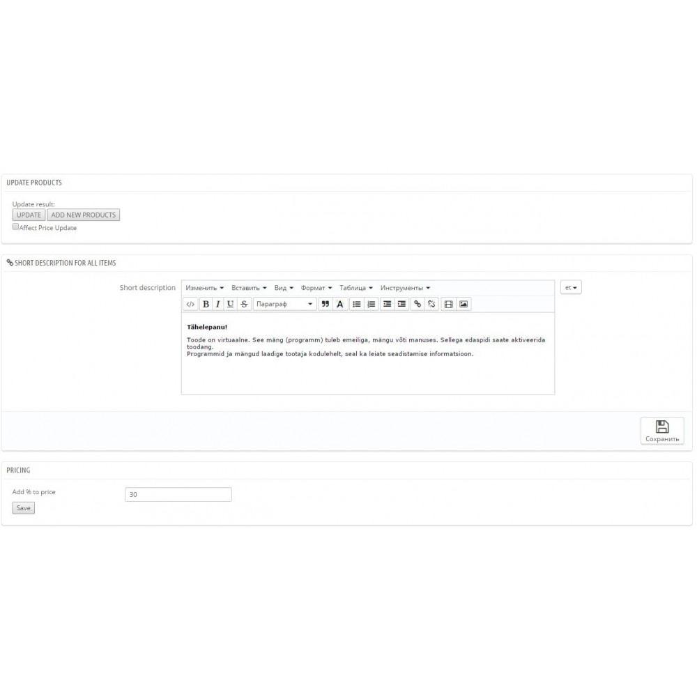 module - Prodotti Digitali - Game Codes Manager - 11