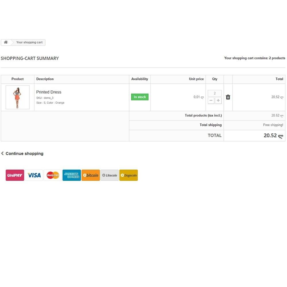 module - Оплата банковской картой или с помощью электронного кошелька - UniPAY Checkout - 3