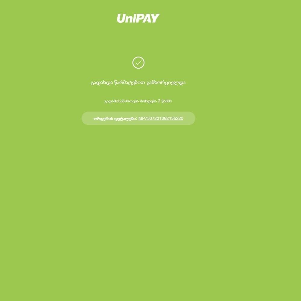 module - Оплата банковской картой или с помощью электронного кошелька - UniPAY Checkout - 5