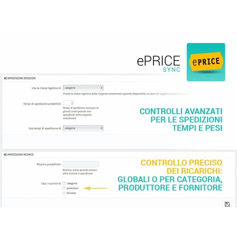 module - Marketplace - Sincronizza PrestaShop con il marketplace di ePrice - 4