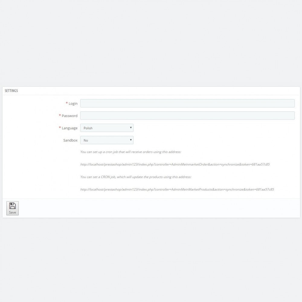 module - Marktplätze - Allyouneed Connector - 5