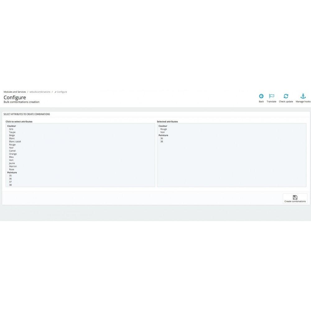 module - Быстрое & массовое редактирование - Массовое создание комбинаций - 1