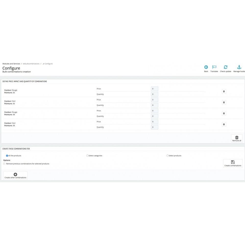 module - Быстрое & массовое редактирование - Массовое создание комбинаций - 2