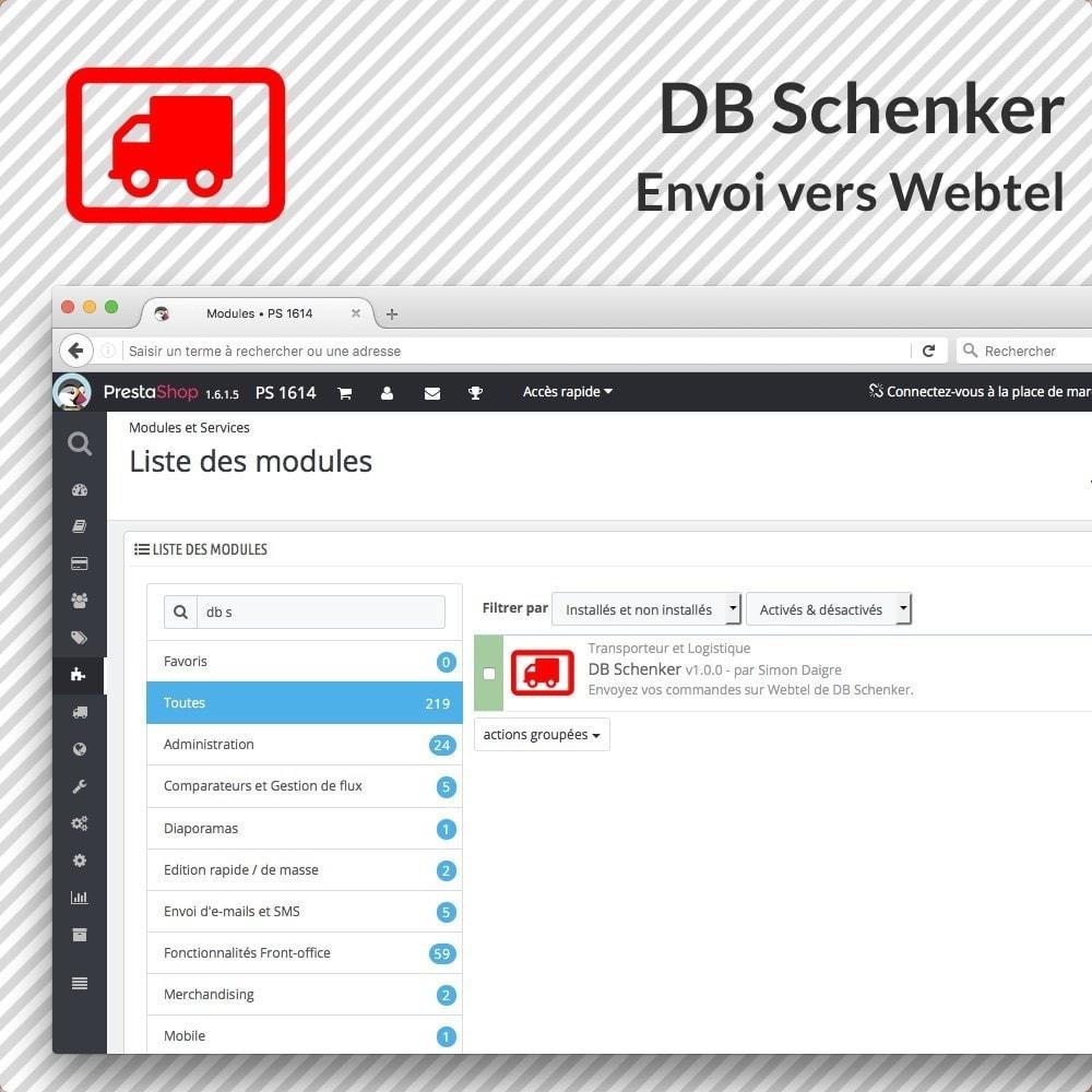 module - Подготовка и отправка - DB Schenker - 1