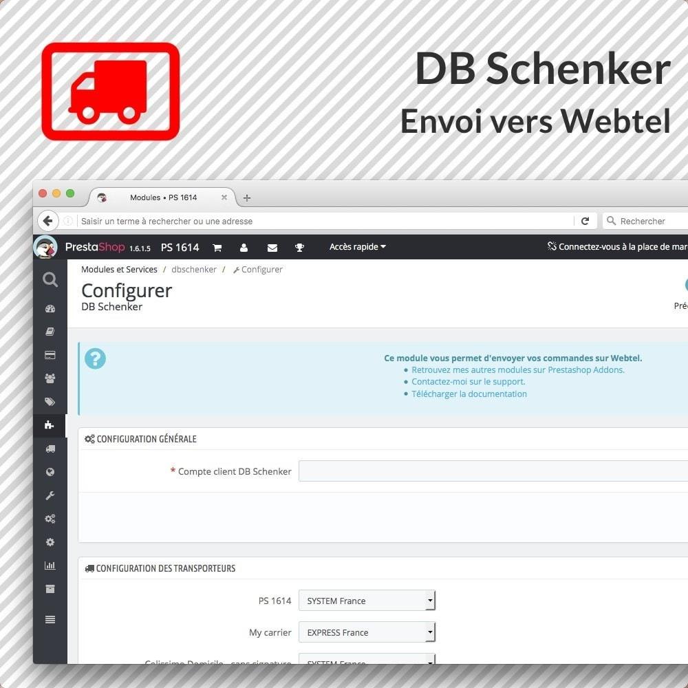 module - Подготовка и отправка - DB Schenker - 3