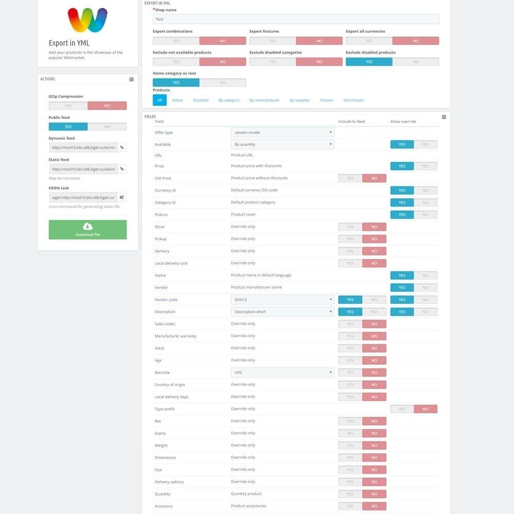 module - Marketplace - Wikimart - 3