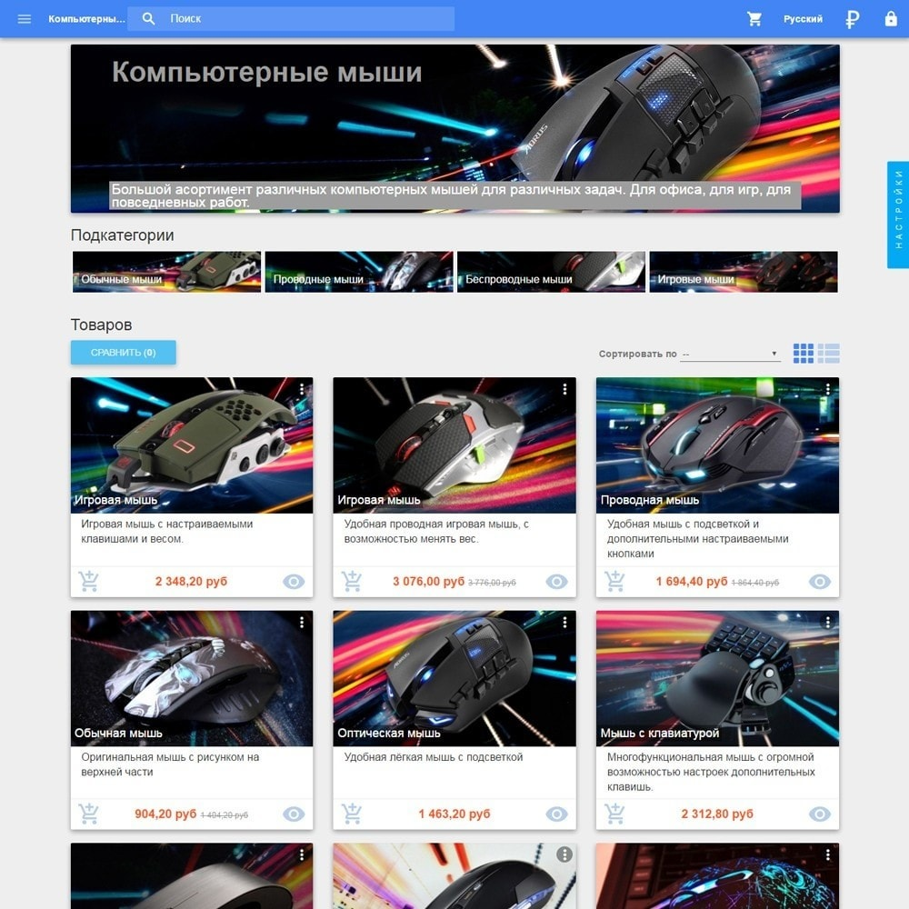 theme - Электроника и компьютеры - Material design Google - 3