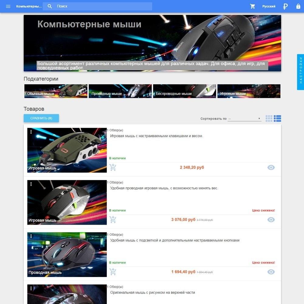 theme - Электроника и компьютеры - Material design Google - 4