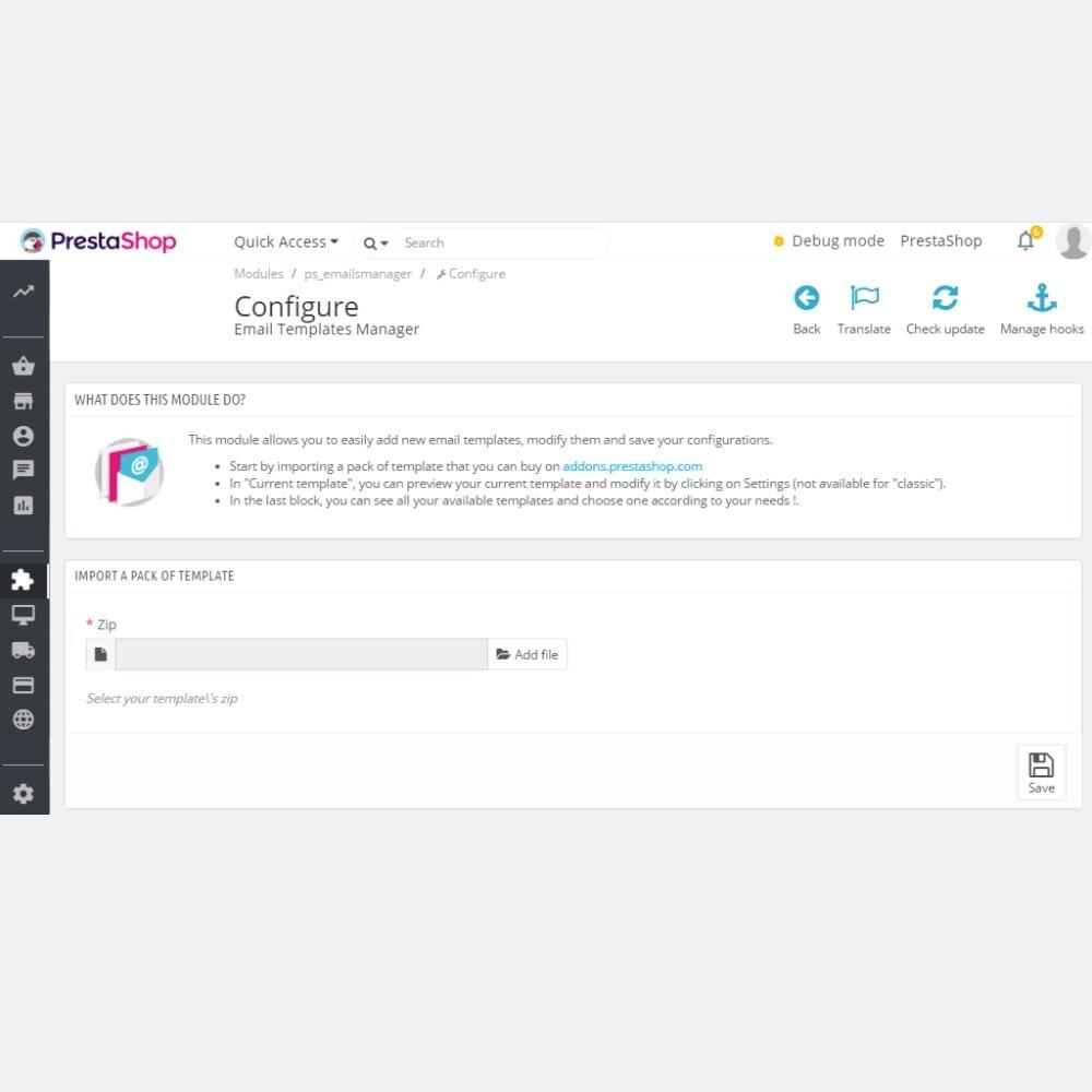 module - Инструменты администрирования - Email Templates Manager - 1