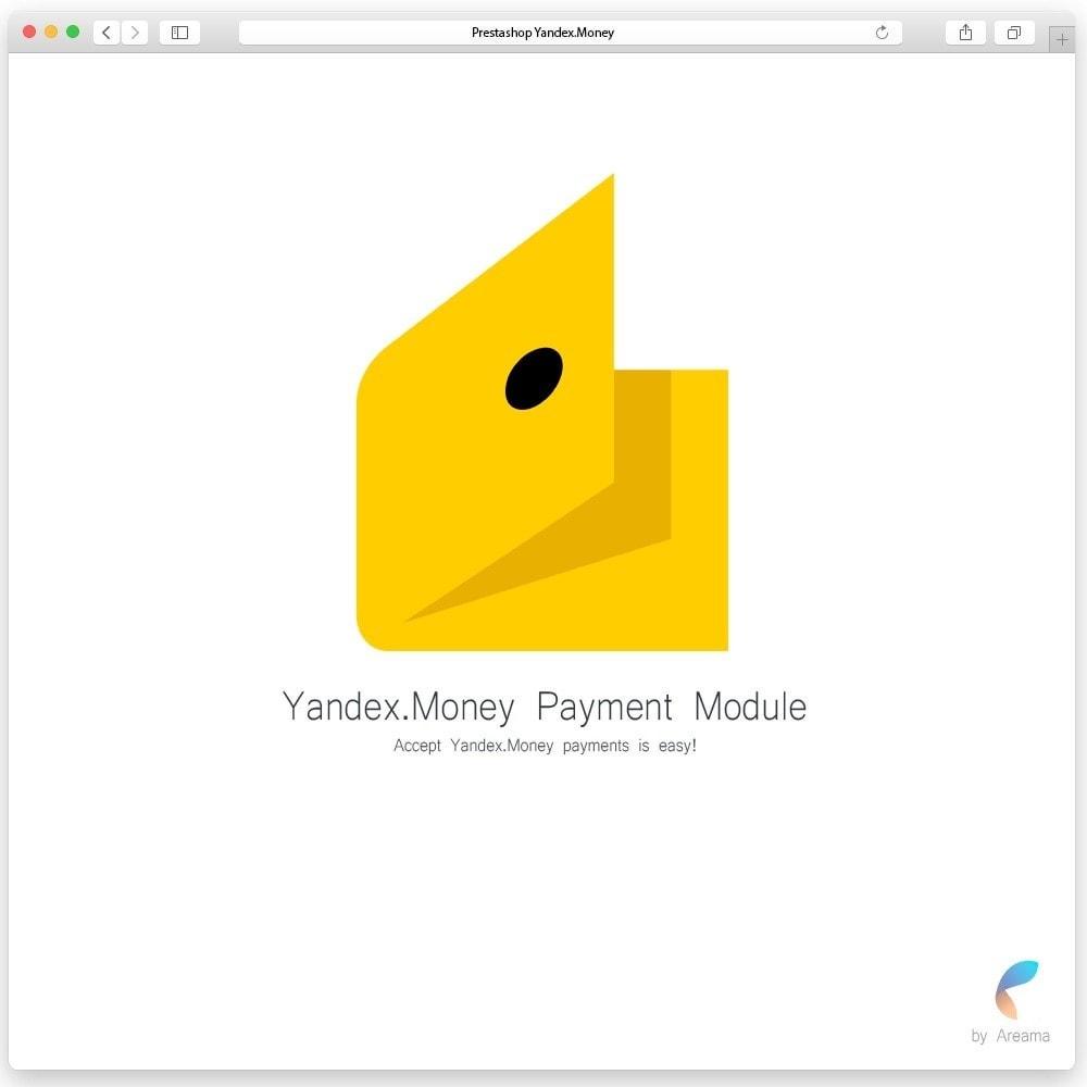 module - Paiement par Carte ou Wallet - Yandex.Money Payment - 1