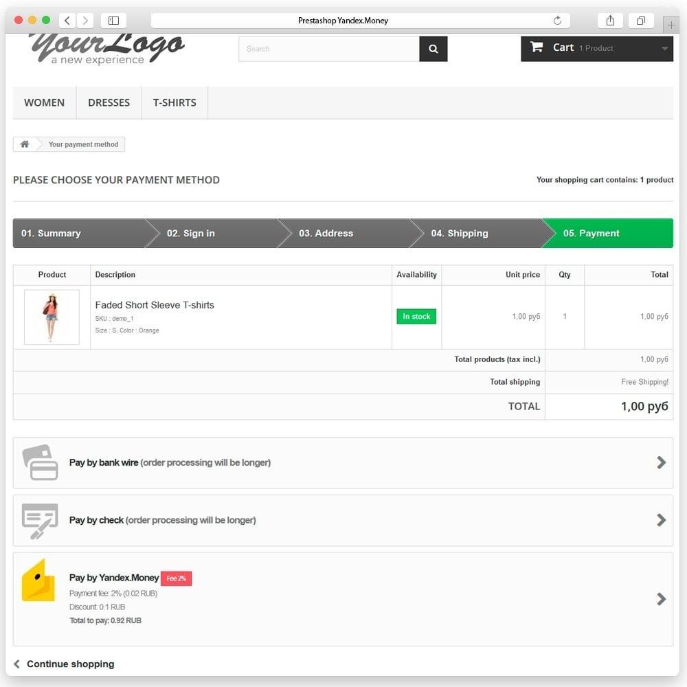 module - Paiement par Carte ou Wallet - Yandex.Money Payment - 3