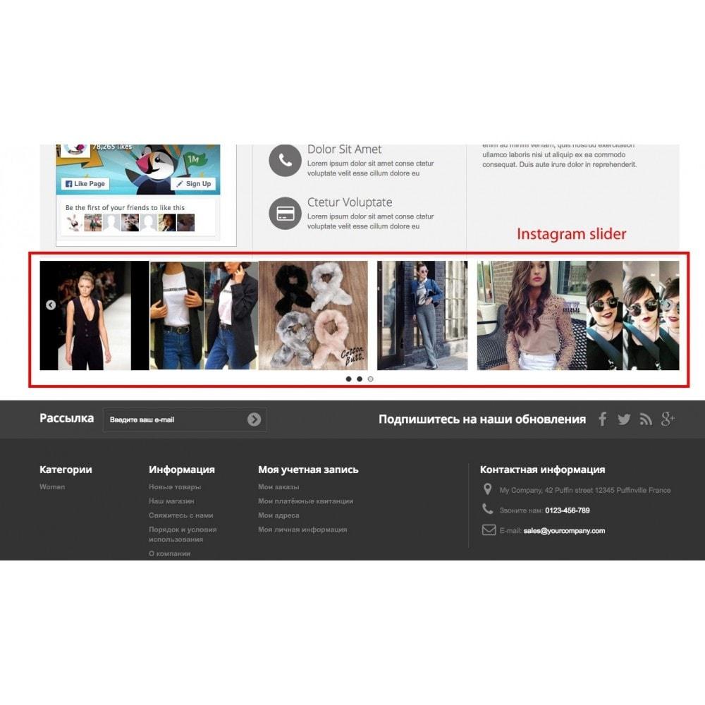 module - Produkten op Facebook & sociale netwerken - Social feed - 1