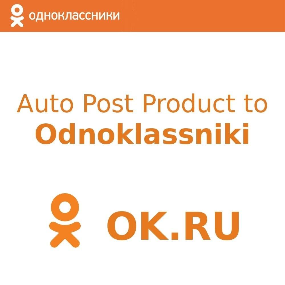 module - Emails & Notificaties - Auto-Post Products to Odnoklassniki OK.RU - 1
