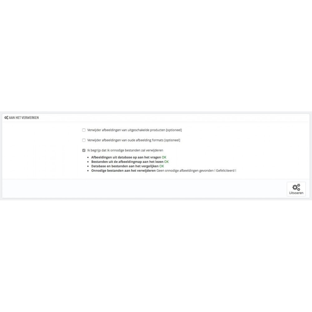 module - Website performantie - Verwijder onnodige product afbeeldingen - 1