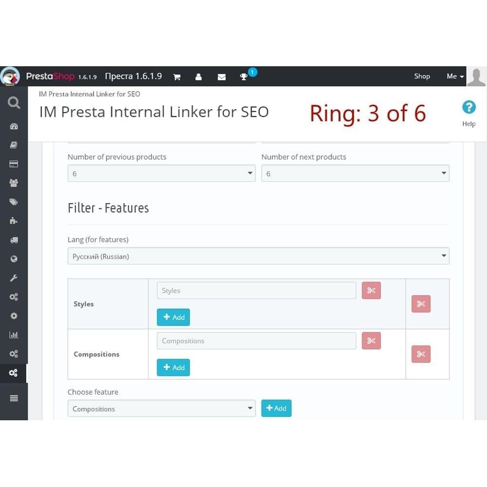 module - SEO (Posicionamiento en buscadores) - IM Presta Product Accessories Internal Linker - 8