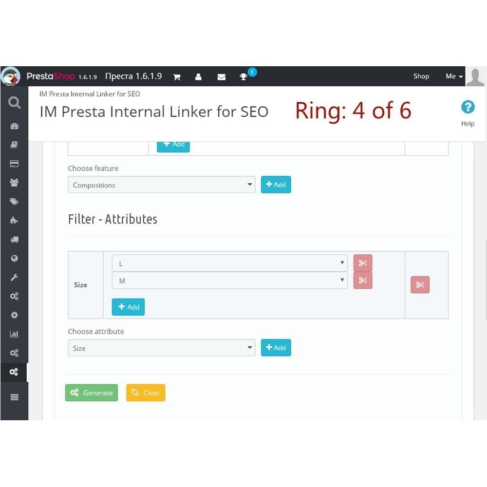 module - SEO (Posicionamiento en buscadores) - IM Presta Product Accessories Internal Linker - 9