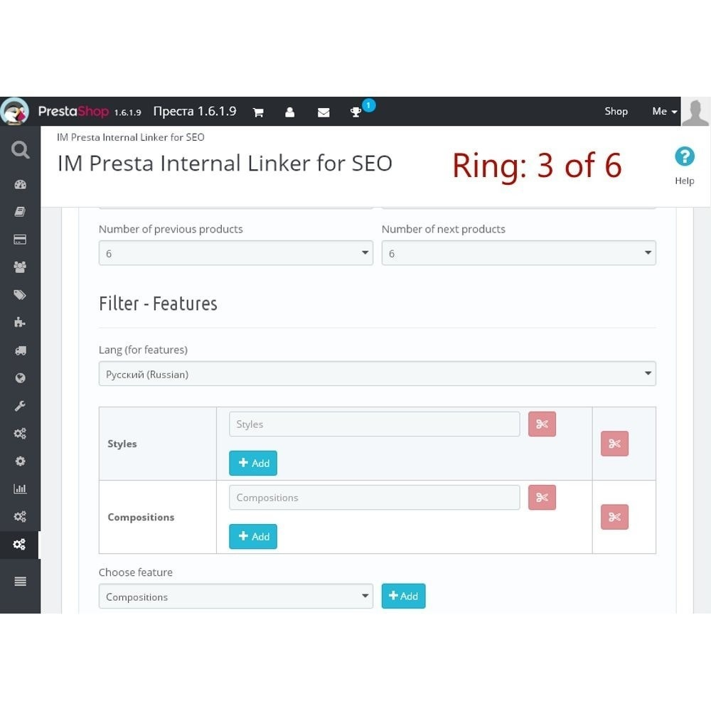 module - Естественная поисковая оптимизация - IM Presta Product Accessories Internal Linker - 8
