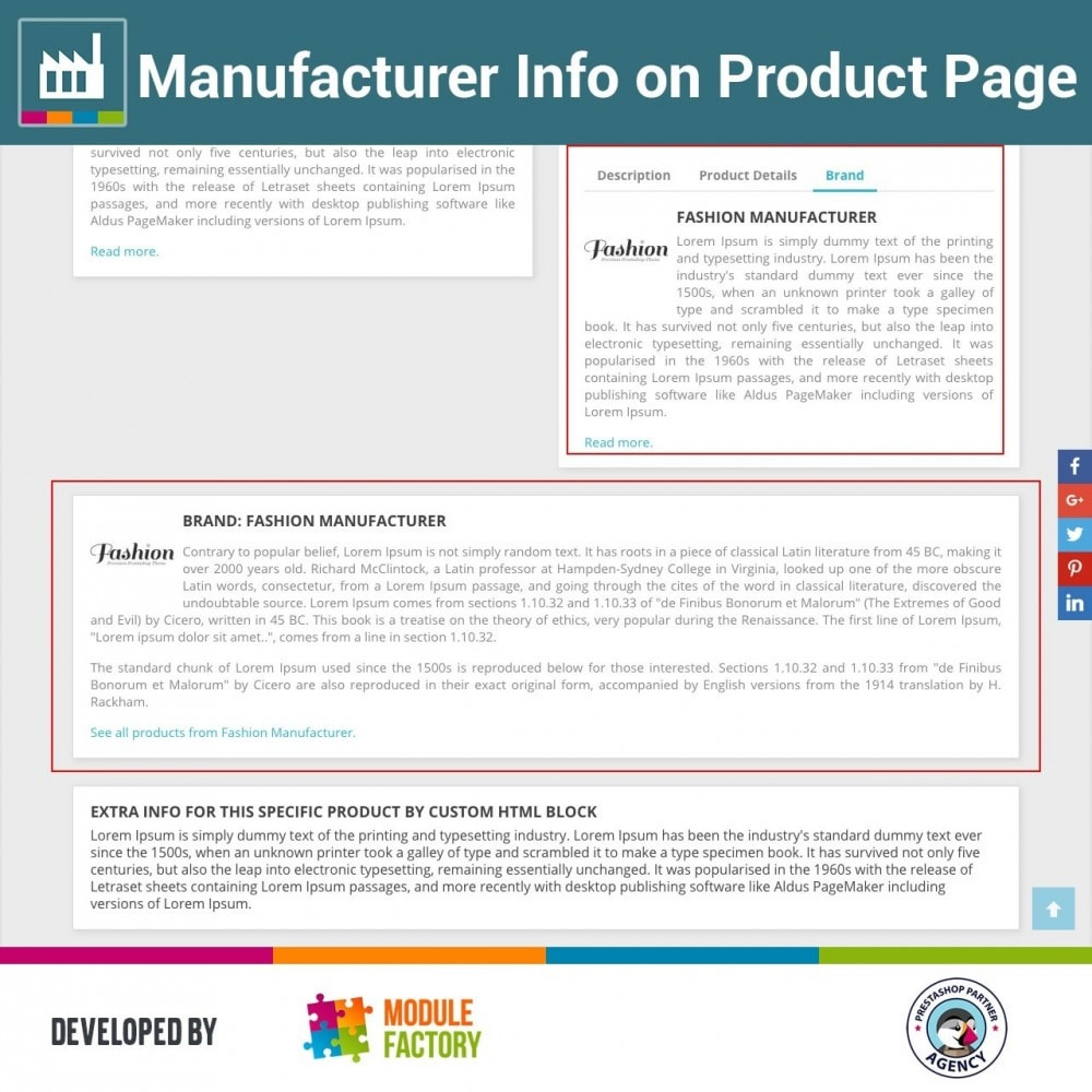 module - Marques & Fabricants - Manufacturer Info on Product Page - 2